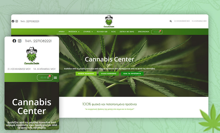 Cannabis Center